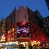 Pantalla LED de cortina para la publicidad al aire libre con alta resolución