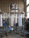 Type générateur pur chauffé à la vapeur de vapeur (PSG) de LCZ