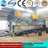 Wc67y Type Hydraulic Steel Plate Bending & Folding Machine