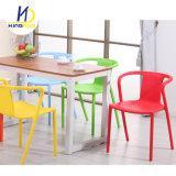 판매를 위한 현대 식사 플라스틱 의자 실내 옥외 안락 의자