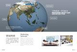Le pulvérisateur série19-18 WDM (WDM20-2021-22 de la GDE WDM22-18)