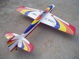 [رك] طائرة نموذجيّة ([إكس-ك] 70)