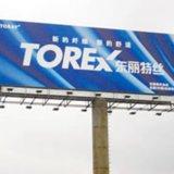大きいフォーマットの掲示板のための極度の品質のFrontlit PVC屈曲の旗