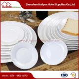 ホテルの陶磁器皿