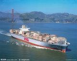 南アメリカのロジスティクスの船便への上海