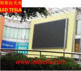 P10 courbe Affichage LED extérieure circulaire de publicité et le centre commercial