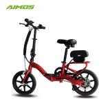 Mini plegable adulto 12'' Bicicleta eléctrica