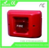 火災報知器の消火活動型ストロボのサイレン