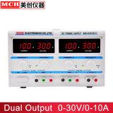 0-30V 0-10du commutateur à canal double alimentation stabilisée DC K3010D-II Jeu spécial