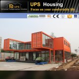 Recipiente de baixo custo Prefab House Portable