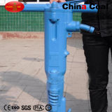 China Coal High Quality B47 Paving Breaker