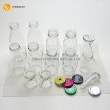 ملبن [ميلك بوتّل] زجاجيّة مع معدن غطاء