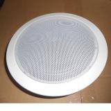Altifalante de tecto 6,5 polegadas (Alto-falante coaxial do sistema PA R163-6T)