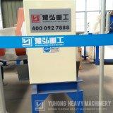 Yuhong Cer-anerkannte kleine bewegliche Dieselkiefer-Zerkleinerungsmaschine/Bergwerksausrüstung