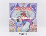 Детей в отеле пластиковых игрушек игры (256972)