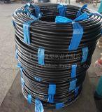 SAE 100r1atの鋼線の編みこみのゴム製油圧ホース