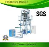 SJ-55 HDPE LDPE 자동적인 플레스틱 필름 부는 기계
