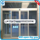 Алюминиевая рама автоматические двери
