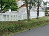 Clôtures de jardin en vinyle