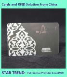 Star Trend - Hot Stamp Card