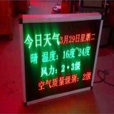 Im Freien doppelte Farbe P16 BAD 546 (1R1G) LED Baugruppe
