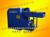 Machines de recyclage des déchets à haute efficacité vêtements machine de coupe