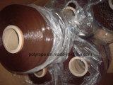 単繊維の採取ラインまたはプラスチックヤーンかカーペットヤーン
