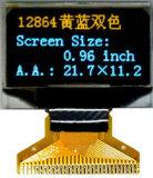 0,96 pouces jaune mono 128x64&afficheur OLED bleu avec convertisseur CC-CC INTERNE (PG-2864HMBEG01)