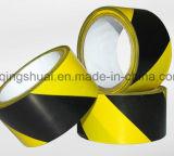 品質保証の隔離の保護注意テープ