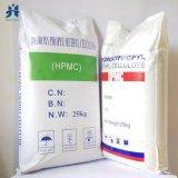 Pared de yeso y mortero mezcla seca Hydroxypropyl Material metil celulosa HPMC para materiales de construcción