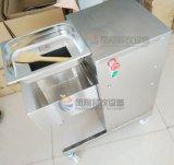 Máquina de cortar eléctrica automática de la carne del pollo de los pescados frescos del acero inoxidable con buen precio