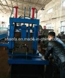 機械を形作るロールを作るC Zの母屋
