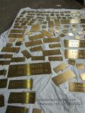 Les lettres en acier inoxydable plaqué or