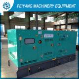Бесшумный дизельный генератор 120 квт с двигателя Cummins