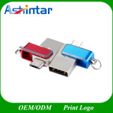 azionamento dell'istantaneo del USB del telefono del bastone OTG del USB di memoria del USB della parte girevole 128g mini