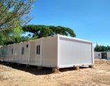 住宅のためのプレハブの容器の家キット
