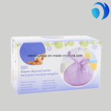 Мешки пеленки хорошего качества пластичные с хорошим запахом