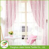 Acquisto in linea delle tende di finestra di colore rosa di alta qualità del jacquard