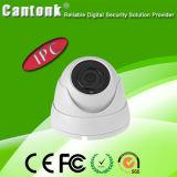 Высокая камера IP цифров обеспеченностью Ambarella S2l Poe качества IP66 (SH20)