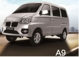 Treibstoff-Passagier Van China-7 Seats-11seats