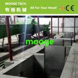 Оборудование для переработки отходов Bervage бутылки ПЭТ / стиральные машины