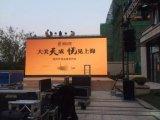 企業の広告のためのP10mm SMDフルカラーの屋外のLED表示