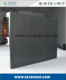 P3.91mm 500X1000mm Aluminum Die-Casting Cabinet Indoor HD LED Screen