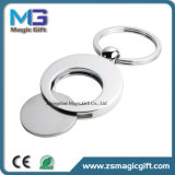 Carretilla redonda en blanco modificada para requisitos particulares Keychain del metal