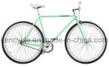 안녕 장력 강철 단 하나 속도 고침 기어 자전거 Sy-Fx70005