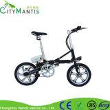 Un segundo bici eléctrica del plegamiento tamaño pequeño de 16 pulgadas