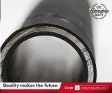 Bester verkaufenNBR Gummihitzebeständiger Öl-Hochdruckschlauch des freies Beispiel