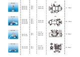 Piezas generador de ozono personalizado Agua Purificador de aire de componentes