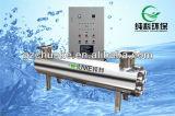 De UVdieSterilisator van het Water van het Zwembad in China wordt gemaakt