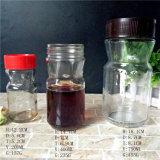 Il caffè di vetro immagazzinato stona 200ml 400ml e 750ml